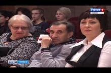 Embedded thumbnail for Профсоюз работников здравоохранения Тамбовской области отмечает вековой юбилей