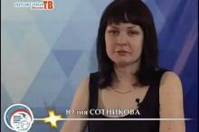 Embedded thumbnail for Молодежный слет. ТВ (с 5мин. 40 сек. до 9мин.)